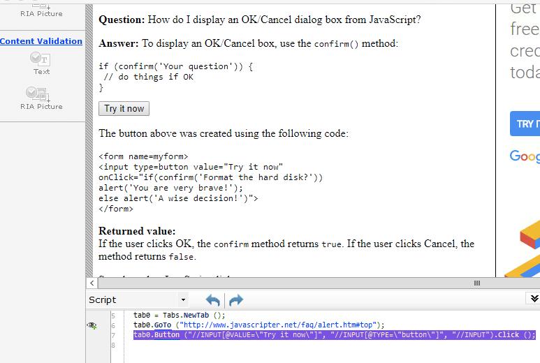 JavaScript Record Test Script